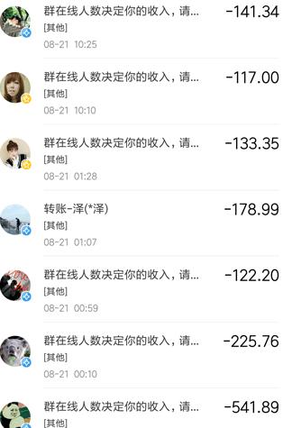 线报机器人授权-QQ群月赚百元! 业务介绍 第3张