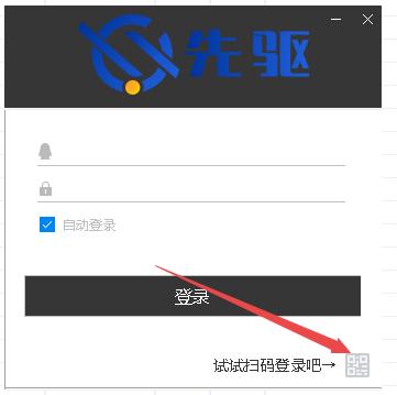 QQ机器人提示网络问题或账号被回收等无法登录如何解决?