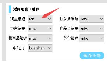 线报机器人QQ端采集淘宝消息转链后日志显示发送但是群内没消息如何解决? 常见问题 第3张